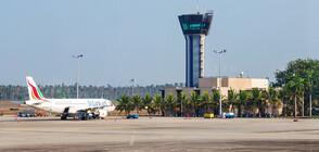 Обезвредиха бомба край летището на столицата на Шри Ланка