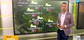 Прогноза за времето (22.04.2019 - сутрешна)