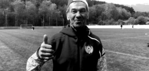 Почина легенда на ЦСКА