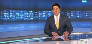 Новините на NOVA (22.04.2019 - 9.00 ч.)