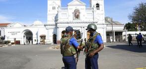 Повече от 60 задържани във връзка с нападенията в Шри Ланка