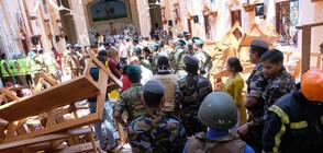 45 деца са загинали при бомбените атентати в Шри Ланка