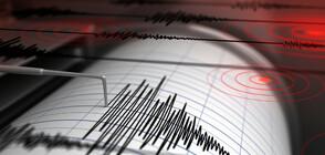 Силно земетресение взе жертви във Филипините (ВИДЕО)