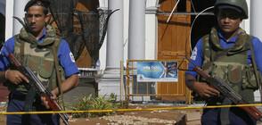 Нов взрив край най-големия град в Шри Ланка