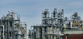 Белият дом предприема мерки за премахване на иранския петрол от пазара