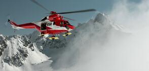 Откриха телата на тримата изчезнали алпинисти в Канада