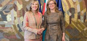 Захариева: Подкрепата ни за европейския път на Сърбия ще продължи