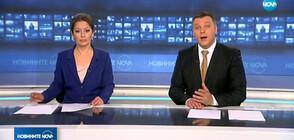 Новините на NOVA (22.04.2019 - централна)