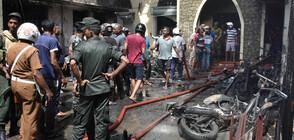 Шри Ланка ревизира броя на жертвите при кървавите атентати