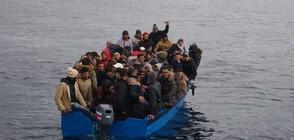 Британските власти заловиха 36 мигранти, опитали да прекосят Ламанша