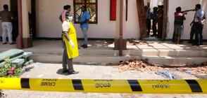 Политически борби в Шри Ланка блокирали службите за сигурност