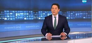 Новините на NOVA (23.04.2019 - 7.00 ч.)