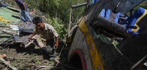 25 души загинаха при катастрофа в Боливия (СНИМКИ)