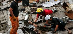 Извадиха млад мъж изпод развалините след труса на Филипините