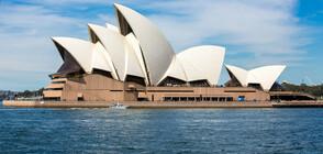 Евакуираха операта в Сидни (ВИДЕО)