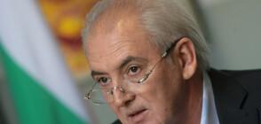 Местан обжалва паричната си гаранция и забраната да напуска страната