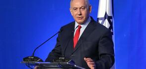 Нетаняху иска да кръсти селище на Голанските възвишения на Доналд Тръмп