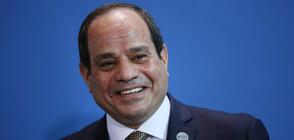 Референдумът в Египет укрепи президента Ас-Сиси на власт