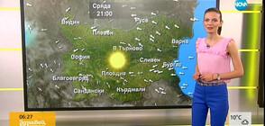 Прогноза за времето (24.04.2019 - сутрешна)