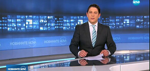 Новините на NOVA (24.04.2019 - 7.00 ч.)