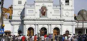 Расте броят на загиналите при атентатите в Шри Ланка