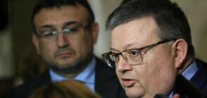 Прокуратурата и ЕИБ подписаха меморандум за разбирателство