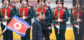Ким Чен-ун пристигна във Владивосток (ВИДЕО)