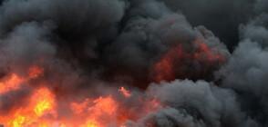 Най-малко 11 загинали при взрив в Северозападна Сирия (ВИДЕО)