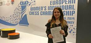 Нургюл Салимова е вече Гросмайстор при жените