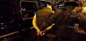Задържаха 9 души за трафик на хора с цел сексуална експлоатация (ВИДЕО)