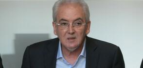 Съдът отмени забраната Местан да напуска страната