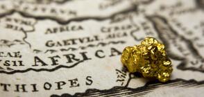 Колко злато бива контрабандирано от Африка? (ВИДЕО)