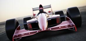 Автомобилни състезатели излязоха на протест