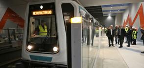 Пускат новата линия на метрото до края на годината (СНИМКИ+ВИДЕО)