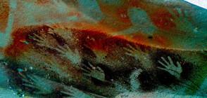 Археолози: Пещерният човек се е хранил със сурови отровни змии и гризачи