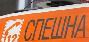 Мъж почина пред болницата след изписване