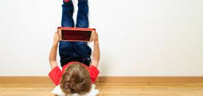 Колко дълго трябва да стоят децата пред електронните устройства?