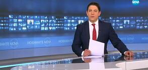 Новините на NOVA (25.04.2019 - 8:00 ч.)