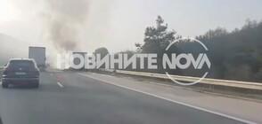 """Инцидент с изгорял тир затруднява движението по АМ """"Тракия"""" (ВИДЕО)"""
