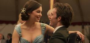 """Разтърсваща любовна история с премиерата на """"Аз преди теб"""" по NOVA"""