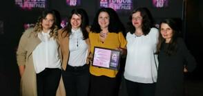 NOVA с награда за подкрепата си за българското кино