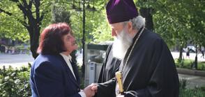 Патриарх Неофит: На всички светла радост (ВИДЕО)