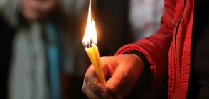 Разпети петък - най-тъжният ден от Страстната седмица