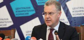 ЦИК определи фирмата за наемането на машини за евроизборите