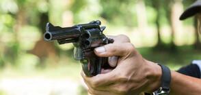 Стрелба в парк в Москва, двама загинали