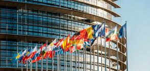 ЕС осъди решението жителите на Донбас да получават по-лесно руско гражданство