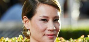 Актрисата Луси Лиу ще получи звезда на холивудската Алея на славата