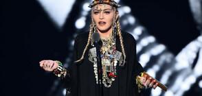 Мадона пусна първото си музикално видео от 4 години насам (ВИДЕО)