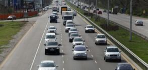 Очаква се засилен трафик в първия от серията почивни дни
