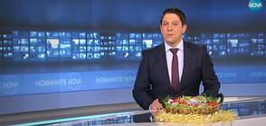 Новините на NOVA (27.03.2019 - 8.00 ч.)